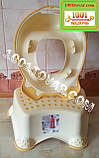 Антиковзка дитяча пластикова накладка (адаптер) на унітаз і сходинка - підставка, фото 2
