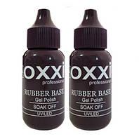RUBBER BASEOXXIProfessional каучуковая база для гель-лака 30мл