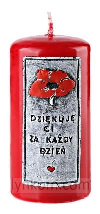 Свеча подарок красная RAK 11.5 см (sw60/115-030)