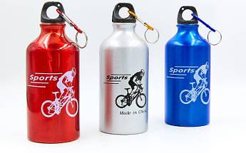 Бутылка для воды алюминивая спортивная с карабином   400 мл (цвета в ассортименте)