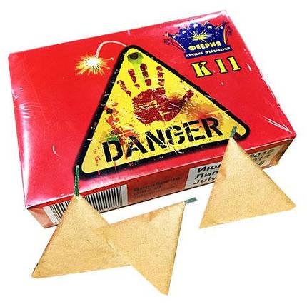 Шутиха (петарда) Danger K11 треугольники, фото 2
