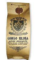 Листья Гинкго Билоба Ginkgo Biloba
