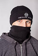 Зимовий чоловічий комплект Philipp Plein баф+шапка чорна