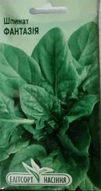 Семена шпината Фантазия 3 г