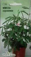 Семена цветов Мимоза стыдливая 0,1 г