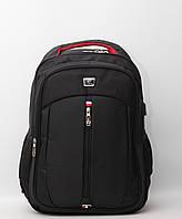 Стильный повседневный мужской городской рюкзак