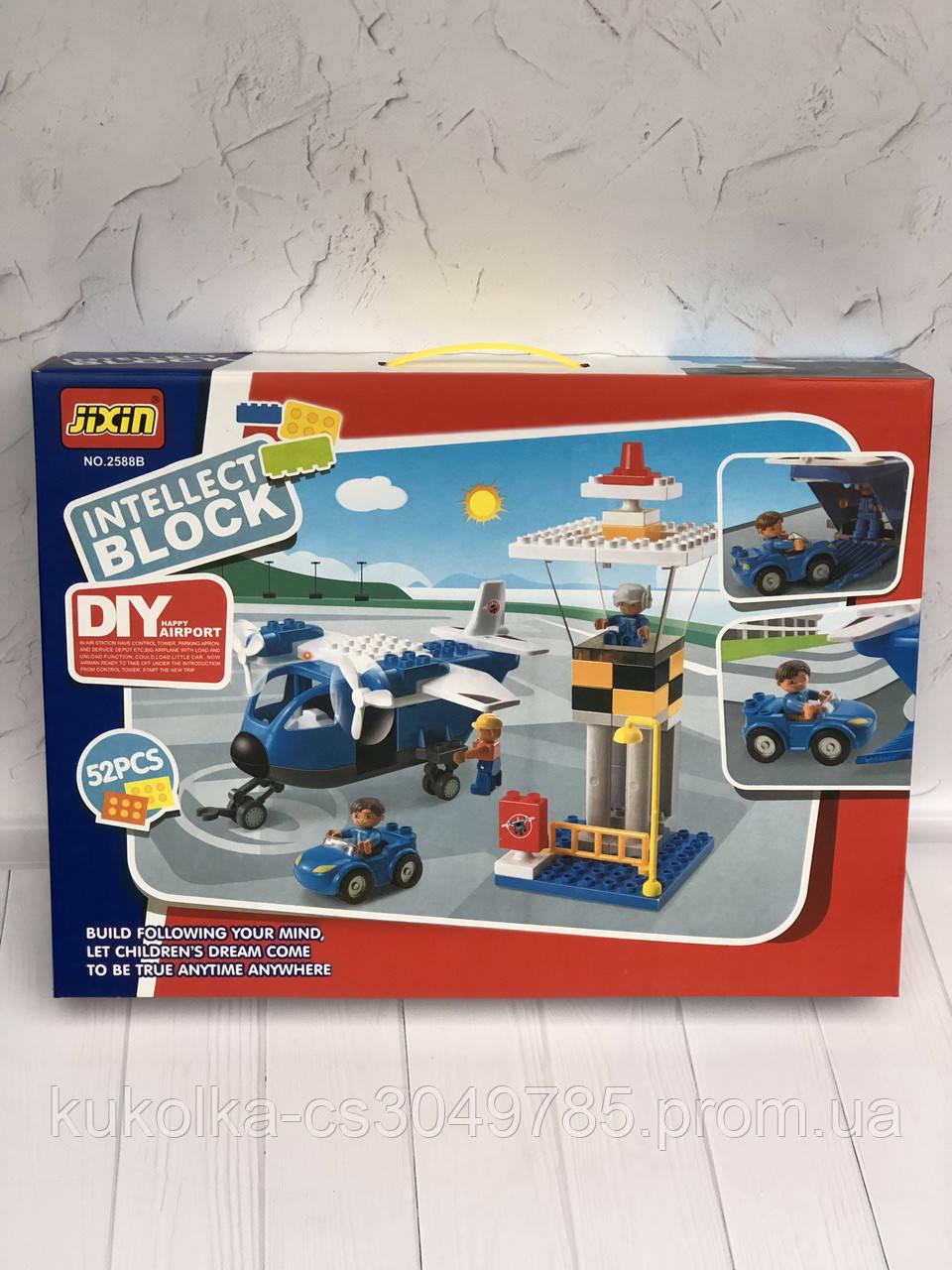 Конструктор Авиация-Аэропорт для малышей