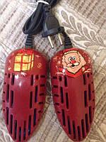 Сушилка для обуви электрическая с термостойким авторским рисунком для подарка