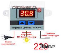 Термореле 220В 1500Ватт терморегулятор термо регулятор реле