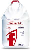 Мінеральне добриво FOS DAR 40 (40% фосфору P2O5)