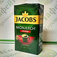 Кофе JACOBS Monarch Intense молотый 230г