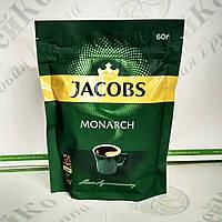 Кофе JACOBS Monarch растворимый 60г ОРИГИНАЛ (24)