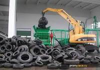 Оборудования для утилизации шин