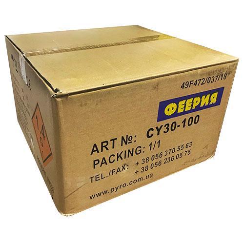 Салютна установка Gold Label CY30-100-2