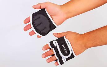 Перчатки (накладки) для поднятия веса ZEL (неопрен, PL, эласт,откр.пальцы, р-р S-XXL, чер-бел)
