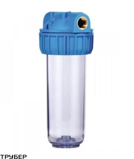 Колба механической очистки для холодной воды ST Pacific PS 1/2'