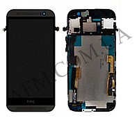 Дисплей (LCD) HTC One M8 + сенсор чёрный + рамка серая