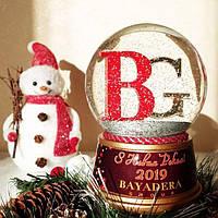 Снежный шар - VIP подарок Новый год 2019
