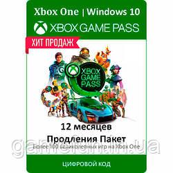 Xbox Game Pass 12 Месяцев (Продление) (Все страны) (цифровой код)