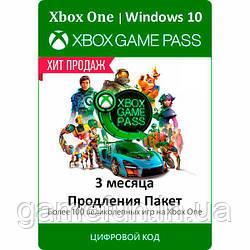 Xbox Game Pass 3 Месяца (Продление) (Все страны)