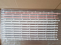LG 32LN 32LA светодиодная подсветка LED телевизоров новая комплект