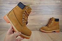 Женские ботинки Тимберленд рыжие с мехом (Топ Реплика!)