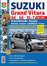 SUZUKI GRAND VITARA • GRAND ESCUDO • MAZDA LEVANTE • CHEVROLET TRACKER  Эксплуатация • Обслуживание • Ремонт