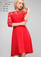 Женское платье с ажурным гипюром (3139 lp)