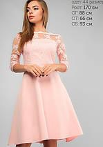 Женское платье с ажурным гипюром (3139 lp), фото 2