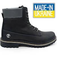 Черные мужские ботинки Timberland 103 зимние с мехом (Тимберленд) р.(40 15560610cdde4