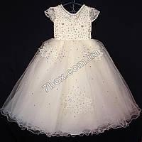 Детское нарядное платье 6-7лет бальное Бусинка (молочное), фото 1