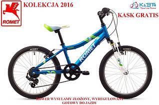"Велосипед детский Romet Kids 20"" Shimano + Каска"