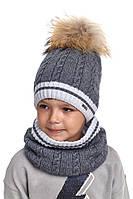 Комплект для мальчика шапка и снуд Nikola, фото 1