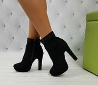 Ботинки женские деми экозамша на каблуке звездочки