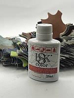 Краска для гладкой кожи bsk-color , любой цвет 25ml