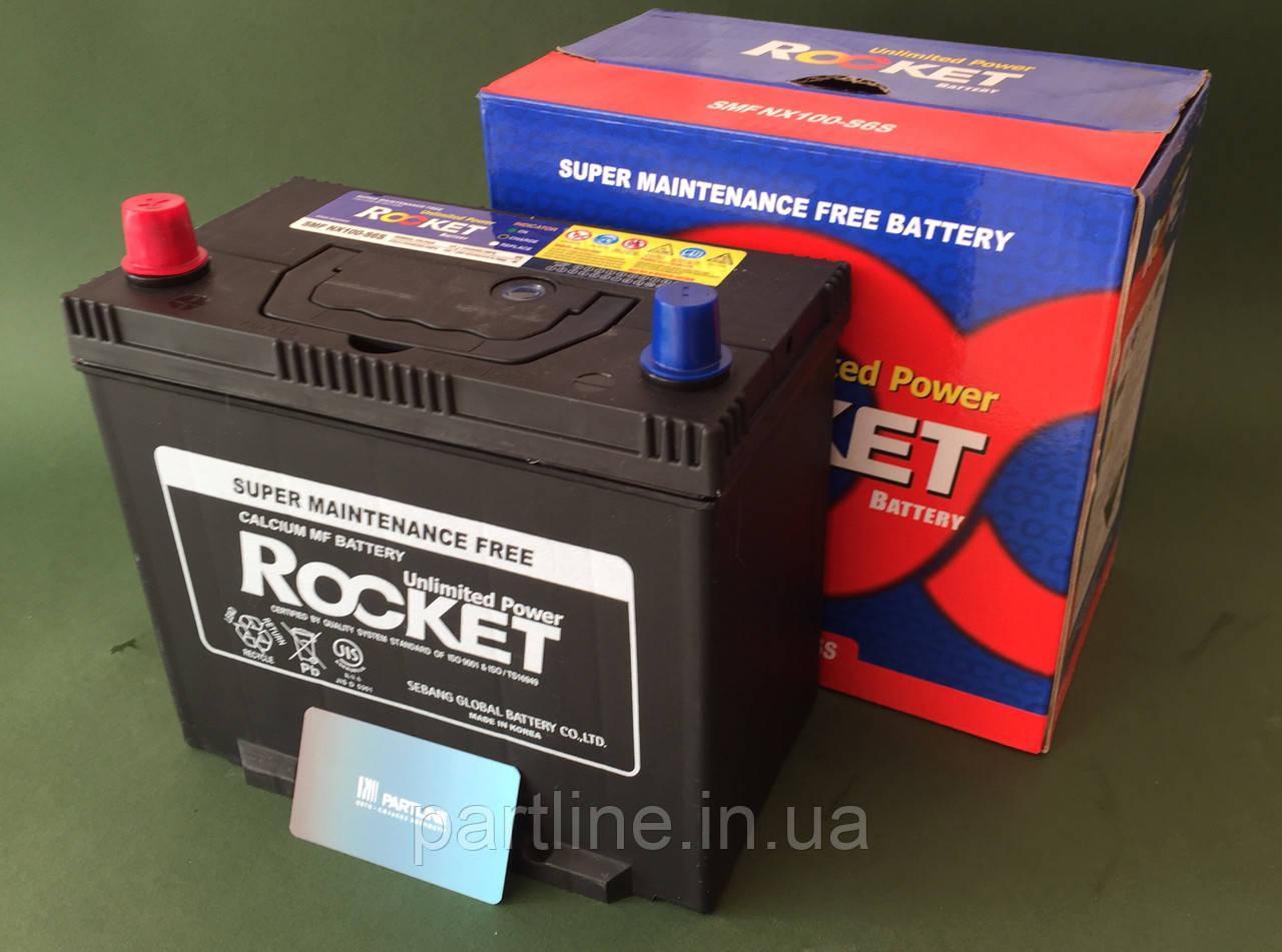 Аккумулятор Rocket 6СТ-45 Азия, (SMF NX100-S6S), 430En, габариты 238х129х225, гарантия 18 мес.