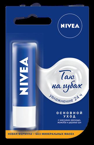 """Бальзам для губ Nivea """"Основной уход"""""""