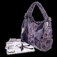 Женская сумка Realer P059 синяя