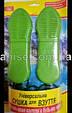 Сушка для обуви (Электросушилка), (17.5 - 20 см.). Быстрая сушка. Сушилка для обуви, фото 9