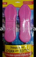 Сушка для обуви (Электросушилка), (17.5 - 20 см.). Быстрая сушка. Сушилка для обуви
