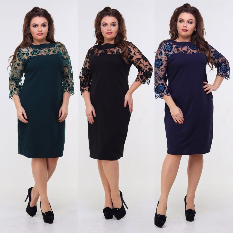 d651ea7b91ab45d Женские нарядные платья больших размеров вг00353 (Размер:48-50,52-54 ...