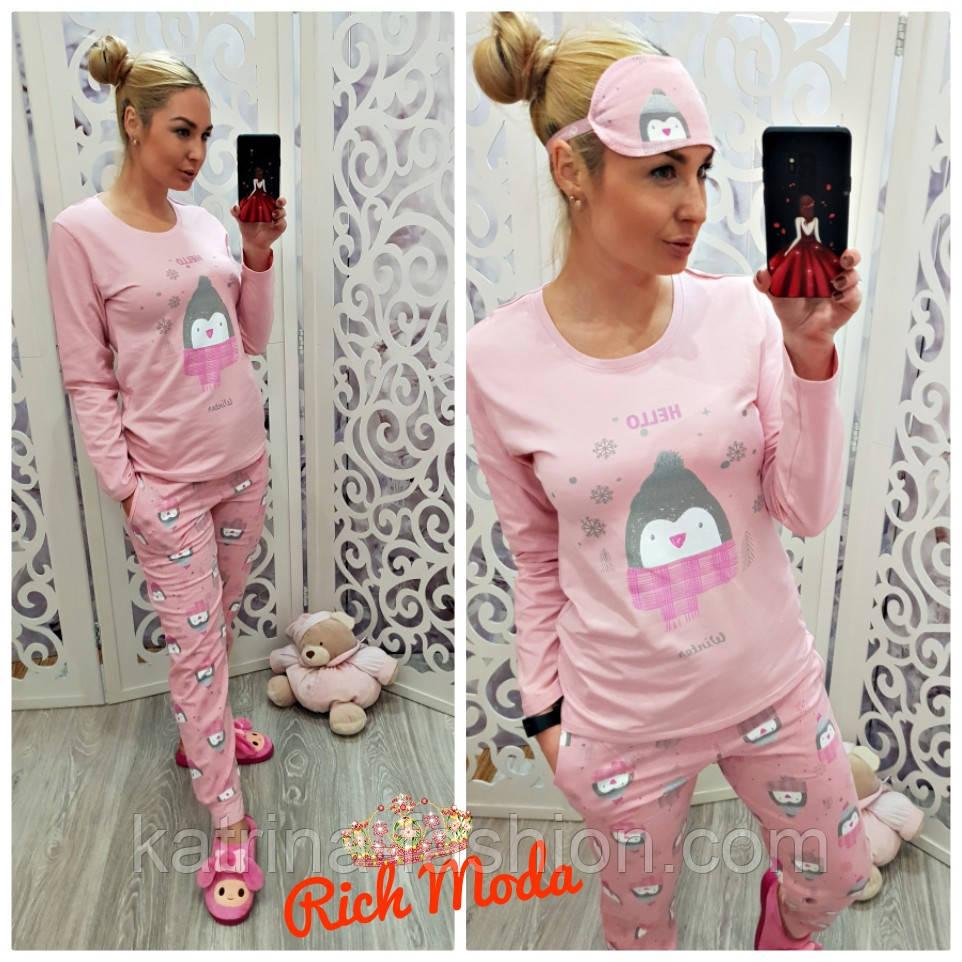 Женская пижама с начесом и повязкой для сна