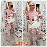 Женский домашний костюм/пижама с повязкой для сна (6 цветов), фото 3