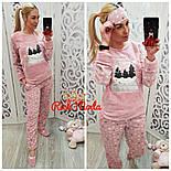 Женский домашний костюм/пижама с повязкой для сна (6 цветов), фото 6