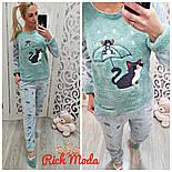 Женский домашний костюм/пижама с повязкой для сна (6 цветов), фото 7