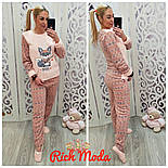 Женский домашний костюм/пижама с повязкой для сна (6 цветов), фото 9