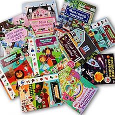 Книги с наклейками