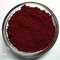 Краситель пищевой Понсо (красный) 10 гр