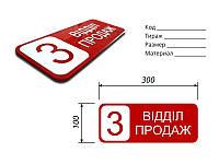 Разработка макета таблички на дверь