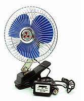 Вентилятор автомобильный Comfort 8043 6 дюмов